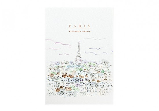 Travel journal Paris