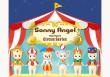 Sonny Angel - Série Circus